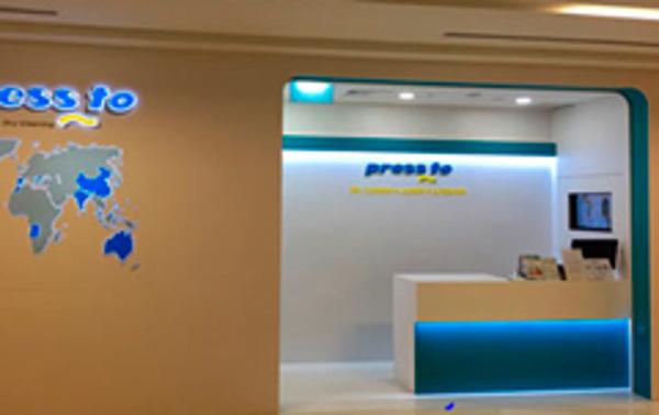 Press To prosigue con su expansión sumando dos franquicias en Singapur